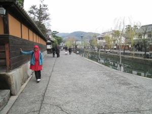 yurinso villa