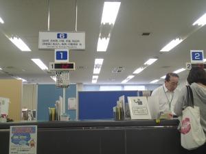 Shiyakusyo (City Office)