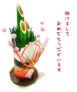 happy-new-year-japanese_1388064219