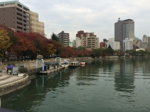 Hiroshima Shi in autumn, red leaves ON